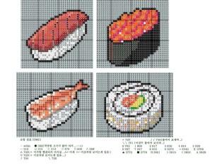 sushi_food.jpg